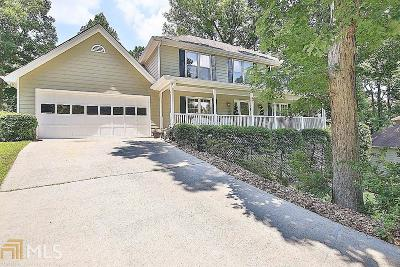 Lawrenceville Single Family Home New: 205 Grayland Ct