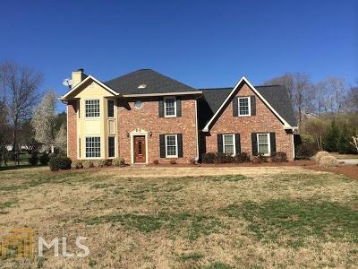 Fayetteville Single Family Home New: 284 Kite Lake