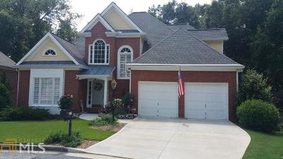 Atlanta Single Family Home New: 4572 Village Springs Pl