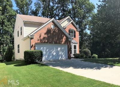 Dawson County, Forsyth County, Gwinnett County, Hall County, Lumpkin County Single Family Home New: 2360 Kirkstone Dr
