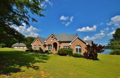 Hall County Single Family Home New: 5215 Indian Cir