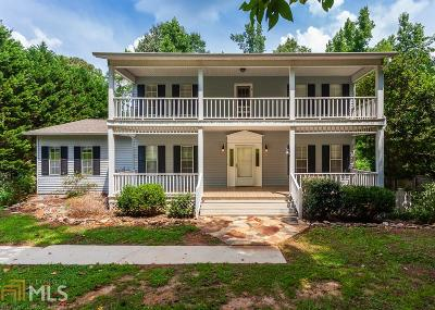 Fayetteville Single Family Home Under Contract: 255 Benjamin Cir