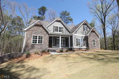 Troup County Single Family Home For Sale: 408 Long View Dr
