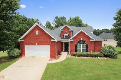 Carrollton Single Family Home For Sale: 101 Retreat Way