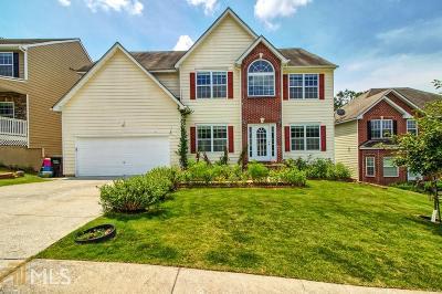 Suwanee Single Family Home For Sale: 1475 Rocky Shoals Ln