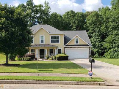 Henry County Single Family Home New: 280 Creekside Cir