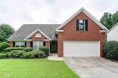 Cumming Single Family Home New: 8070 Garden Oak Ct