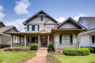 Braselton Single Family Home Under Contract: 2530 Muskogee Ln
