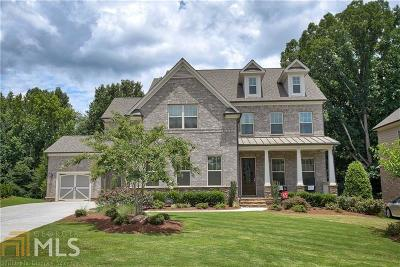 Suwanee Single Family Home Under Contract: 5845 Caveat Ct