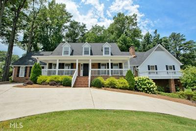 Carroll County Single Family Home Under Contract: 111 Fairway Dr