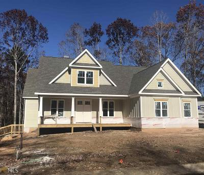 Gainesville Single Family Home For Sale: 4648 Ridge Gate Dr