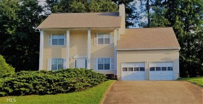 Single Family Home New: 220 Scenic View Ct SW