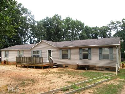 Elbert County, Franklin County, Hart County Single Family Home Under Contract: 304 Kotal Cir
