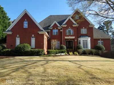 Marietta Single Family Home New: 633 Belmont Crest Dr