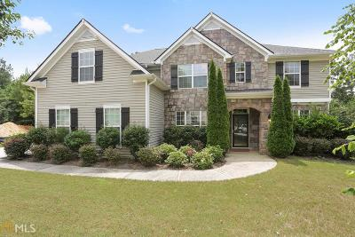 Douglasville GA Single Family Home New: $245,900