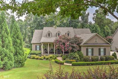 Dawsonville Single Family Home New: 7425 Kingfisher Ln