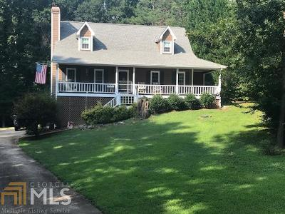 Douglasville GA Single Family Home New: $194,900