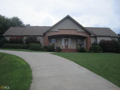 Milner Single Family Home New: 137 Craftsman Way
