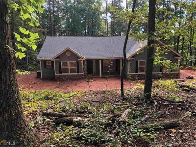 Newnan Single Family Home New: 40 Raintree Dr #5