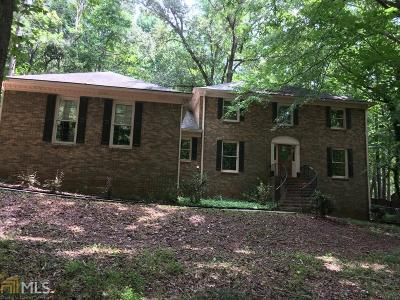 Fayette County Single Family Home New: 135 Essex Cir