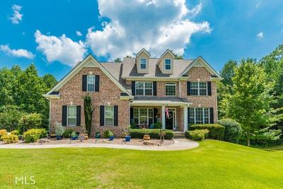 Douglasville Single Family Home Under Contract: 5897 Thistle Ct