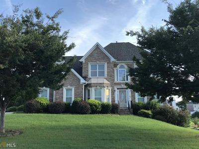 McDonough Single Family Home New: 1120 Rowanshyre Cir