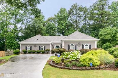 Marietta Single Family Home New: 3031 Windrose Glen