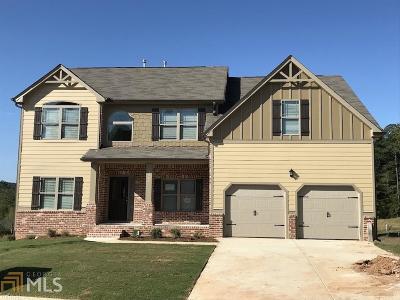 Loganville Single Family Home New: 1741 Long Acre Dr