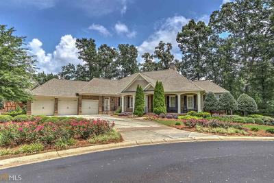 Statham Single Family Home For Sale: 712 Bluff Rd