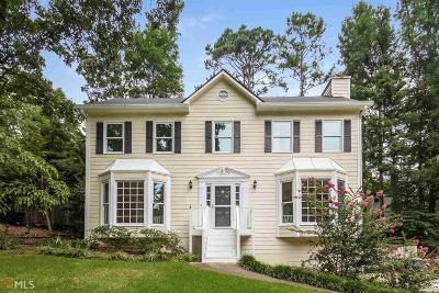 Kennesaw GA Single Family Home New: $247,000