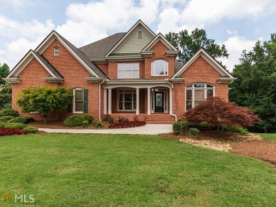 Lawrenceville Single Family Home Under Contract: 848 Blue Heather Ct