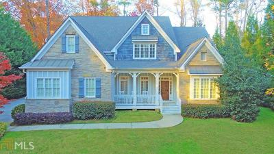 Atlanta Single Family Home New: 294 Land O Lakes Ct