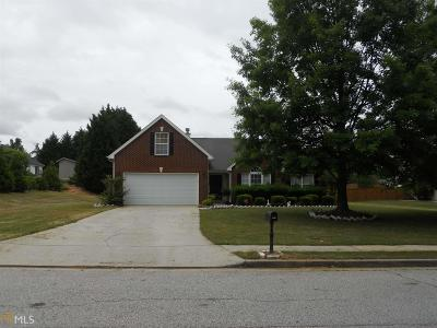 Loganville Single Family Home Under Contract: 967 Garden Wood