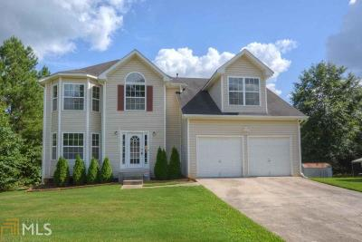 Henry County Single Family Home New: 300 Edison Dr