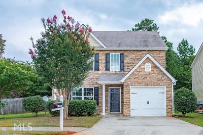 Clayton County Single Family Home New: 11504 Alicias Ct