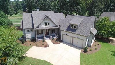 Greensboro Single Family Home For Sale: 1011 Pine Bluff Cir
