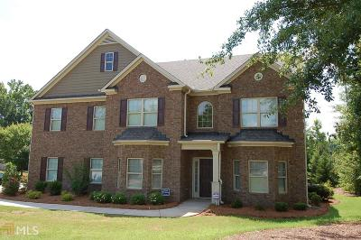 Fulton County Single Family Home New: 109 Durham Lake Pkwy
