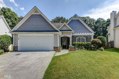 Marietta Single Family Home New: 2043 Ridgestone Landing