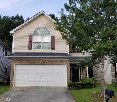Clayton County Single Family Home New: 11088 Aliyah Dr