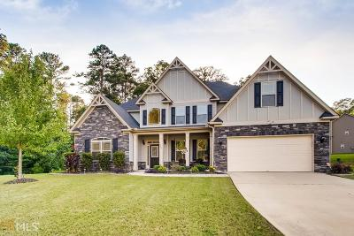 Snellville Single Family Home Under Contract: 4665 Jimmy Thomas Ct