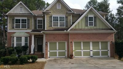 Henry County Single Family Home New: 4005 Gablewood Trc