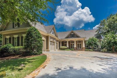 Greensboro Single Family Home For Sale: 1131 Horseshoe Dr