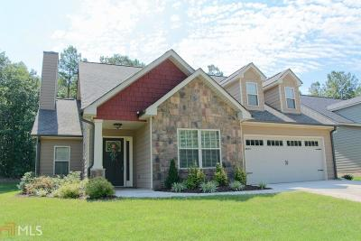 Carroll County Single Family Home For Sale: 314 Stonecrest Dr
