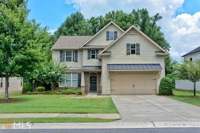 Carrollton Single Family Home For Sale: 111 Stonecrest Dr