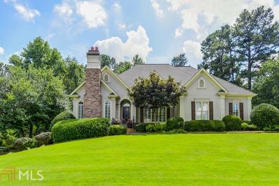 Grayson Single Family Home For Sale: 1513 Greensboro Way