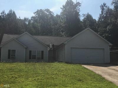 Henry County Single Family Home Under Contract: 477 Old Tree Dr