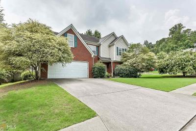 Gwinnett County Single Family Home New: 4524 Forest View Ct