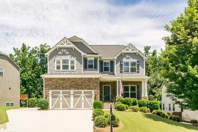Alpharetta Single Family Home New: 5395 Fairmont Glen