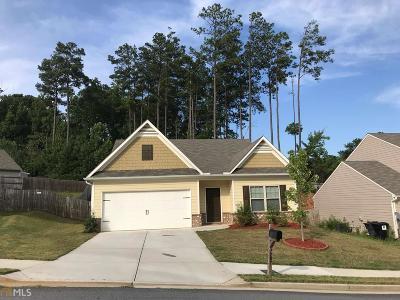 Fairburn Single Family Home New: 7287 St Agnes