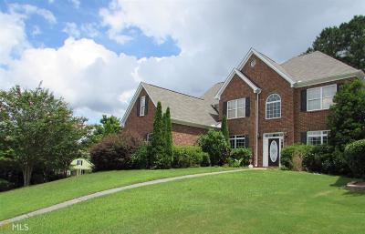Gwinnett County Single Family Home New: 2199 Shadow Oak Trl